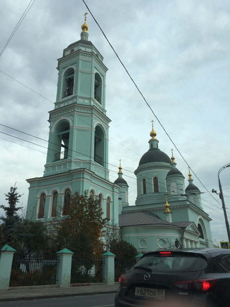 église orthodoxe Moscou